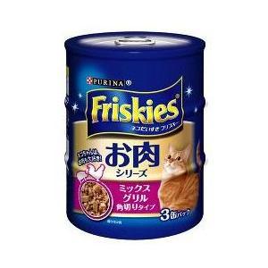 フリスキー 缶 ミックスグリル 角切りタイプ 155g×3缶|aquabase