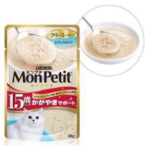 モンプチ パウチ 15歳以上用 かがやきサポート クリーミースープ まぐろ、ささみ入り 40g|aquabase