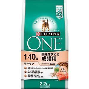 ピュリナワン キャット 成猫用 サーモン 2.2kg|aquabase