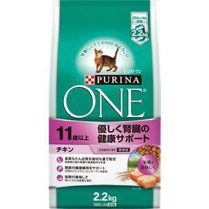 ピュリナワン キャット 優しく腎臓の健康サポート 11歳以上 チキン 2.2kg|aquabase