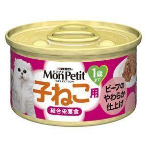モンプチ セレクション 缶 子ねこ用 ビーフのやわらか仕上げ 85g 【特売】|aquabase
