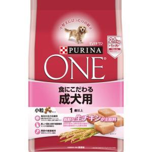 ピュリナワン ドッグ 1歳以上 食にこだわる成犬用 小粒 チキン 2.1kg|aquabase