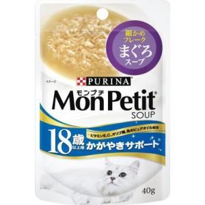 モンプチ スープ 18歳以上用かがやきサポート 細かめフレーク まぐろスープ 40g 【月間特売】|aquabase
