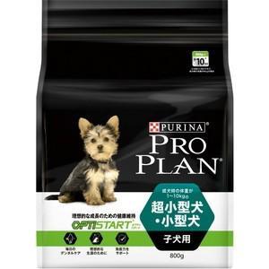 プロプラン オプティスタート 超小型犬・小型犬 子犬用 800g|aquabase