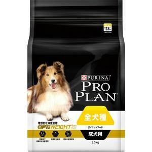 プロプラン オプティウェイト 全犬種 成犬用 ダイエットフード 2.5kg|aquabase