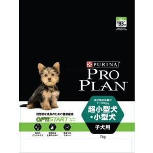 プロプラン オプティスタート 超小型犬・小型犬 子犬用 7kg|aquabase
