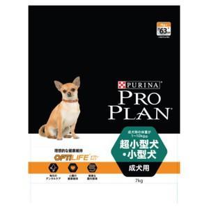 プロプラン オプティライフ 超小型犬・小型犬 成犬用 7kg|aquabase