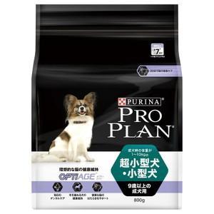 プロプラン オプティエイジ 超小型犬・小型犬 9歳以上の成犬用 800g|aquabase
