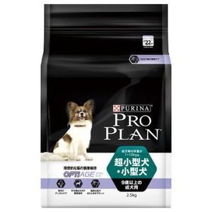 プロプラン オプティエイジ 超小型犬・小型犬 9歳以上の成犬用 2.5kg|aquabase