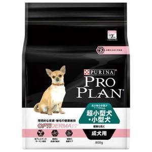 プロプラン オプティダーマ 超小型犬・小型犬 成犬用 繊細な肌に 800g|aquabase