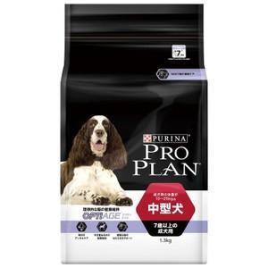 プロプラン オプティエイジ 中型犬 7歳以上の成犬用 1.3kg|aquabase