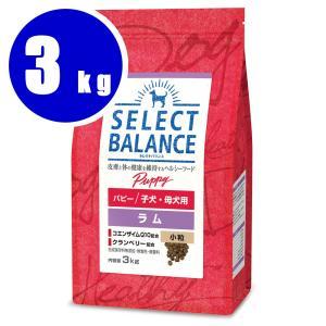 セレクトバランス パピーラム 小粒 3kg|aquabase
