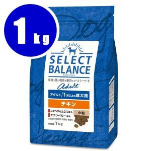 セレクトバランス アダルトチキン 小粒 1kg|aquabase