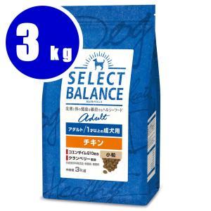 セレクトバランス アダルトチキン 小粒 3kg|aquabase
