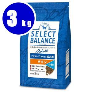 セレクトバランス アダルトチキン 中粒 3kg|aquabase