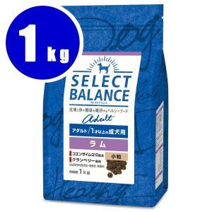 セレクトバランス アダルトラム 小粒 1kg|aquabase