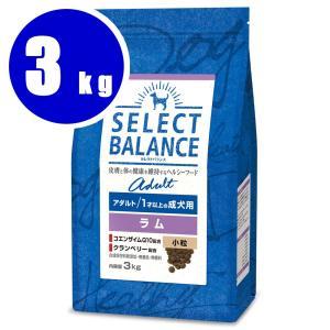 セレクトバランス アダルトラム 小粒 3kg|aquabase