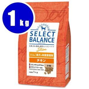 セレクトバランス スリムチキン 小粒 1kg|aquabase