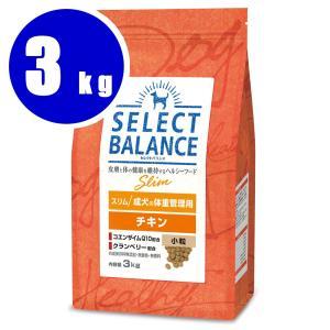 セレクトバランス スリムチキン 小粒 3kg|aquabase