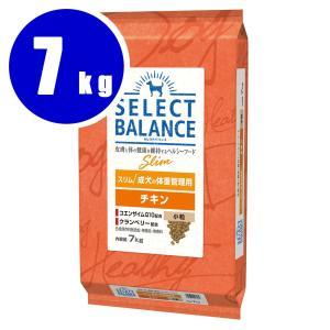 セレクトバランス スリムチキン 小粒 7kg 【本州送料無料】|aquabase