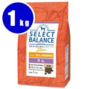 セレクトバランス スリムラム 小粒 1kg|aquabase