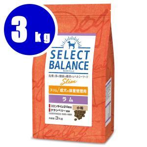 セレクトバランス スリムラム 小粒 3kg|aquabase