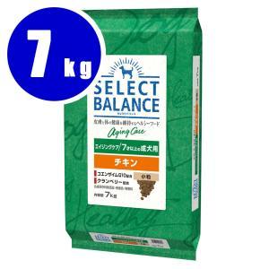 セレクトバランス エイジングケアチキン 小粒 7kg 【本州送料無料】|aquabase