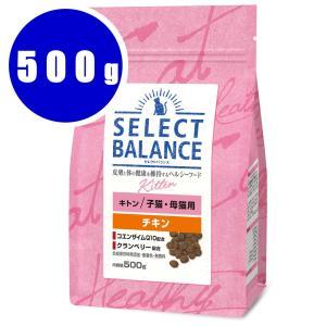 セレクトバランス キトン チキン 500g|aquabase