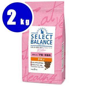 セレクトバランス キトン チキン 2kg|aquabase