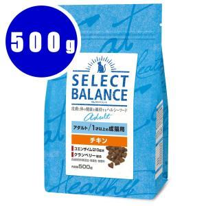 セレクトバランス アダルト チキン 500g|aquabase