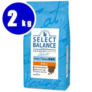 セレクトバランス アダルト チキン 2kg|aquabase