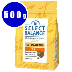 セレクトバランス スリム チキン 500g|aquabase
