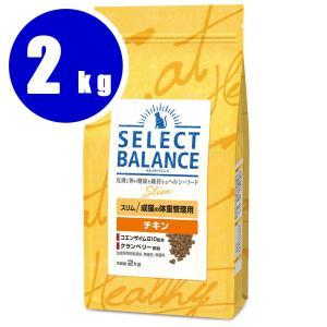 セレクトバランス スリム チキン 2kg|aquabase