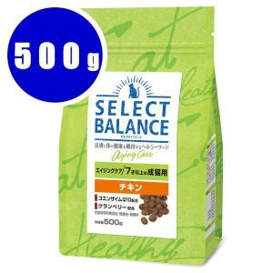セレクトバランス エイジングケア チキン 500g|aquabase