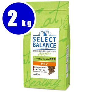 セレクトバランス エイジングケア チキン 2kg|aquabase
