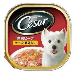 シーザー 吟撰ビーフ チーズ・野菜入り 100g|aquabase