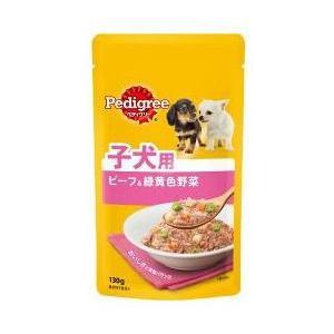 ペディグリー パウチ 子犬用 ビーフ&緑黄色野菜 130g 【特売】|aquabase