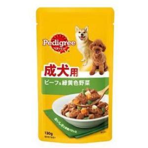 ペディグリー パウチ 成犬用 ビーフ&緑黄色野菜 130g 【特売】|aquabase