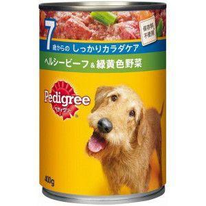 ペディグリー 缶 7歳から ヘルシービーフ&緑黄色野菜 400g 【特売】|aquabase