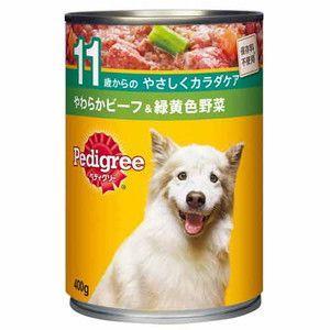 ペディグリー 缶 11歳からの やわらかビーフ&緑黄色野菜 400g 【特売】|aquabase