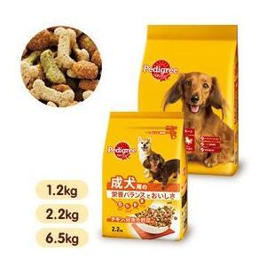 ペディグリー ドライ 成犬用 旨みチキン&緑黄色野菜入り 2.2kg 【月間特売】|aquabase