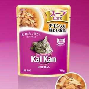 カルカン パウチ スープ仕立て 1歳から チキン入り味わいお魚  70g