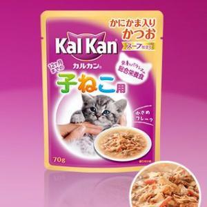 カルカン ウィスカス スープ仕立て 子猫用 かにかま入りかつお 70g 【特売】|aquabase