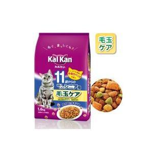 カルカン ドライ 11歳からのおいしいシニア用 毛玉ケア かつおとチキン味 1.6kg aquabase