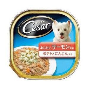 シーザー あじわいサーモン風味 ポテトとにんじん入り 100g|aquabase