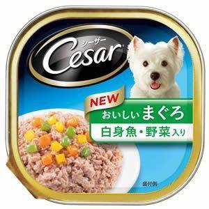 シーザー おいしいまぐろ 白身魚・野菜入り 100g 【特売】|aquabase