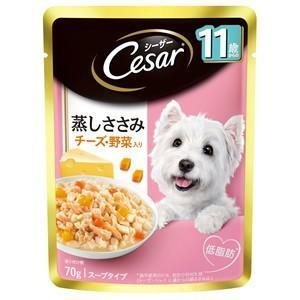 ヘルシーで美味しい毎日のお食事。11歳からの愛犬のために。低脂肪なささみをふっくら蒸して、低カロリー...