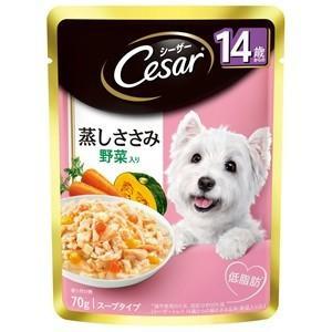 ヘルシーで美味しい毎日のお食事。14歳からの愛犬のために。低脂肪なささみをふっくら蒸して、低カロリー...