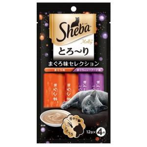 シーバ とろーりメルティ まぐろ味セレクション 12g×4本|aquabase