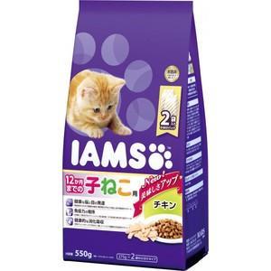 アイムス 12か月までの 子ねこ用 チキン 550g|aquabase